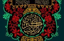 پرچم دوزی عبارت یا زینب الکبری