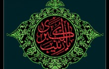 پرچم دوزی نام حضرت زینب کبری (س)