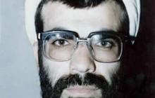 زندگینامه حجت الاسلام شهید عبداللّه میثمی