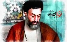 تصویرسازی شهید بهشتی / وای بر آن انقلابی که با مبارزه خداحافظی کند