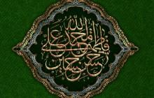 تصویر تابلوی اسامی 5 تن آل عبا به سبک معرق / به مناسبت روز مباهله