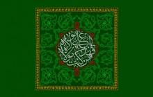 پرچم دوزی / من کنت مولاه فهذا علی مولاه / عید غدیر