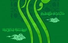 فایل لایه باز تصویر علی ولی الله / عید غدیر