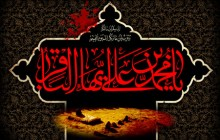 فایل لایه باز تصویر یا محمد بن علی ایها الباقر / شهادت امام باقر (ع)