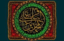 فایل لایه باز پرچم دوزی شهادت امام باقر (ع)