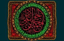 تصویر / پرچم دوزی شهادت امام جواد (ع)