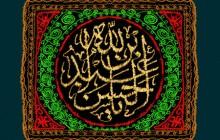 پرچم دوزی نام حضرت عبدالله بن الحسن (ع) / روز پنجم محرم