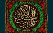 فایل لایه باز پرچم دوزی نام حضرت علی اکبر (ع) / روز هشتم محرم