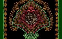 پرچم دوزی نام مبارک حضرت علی اصغر (ع)