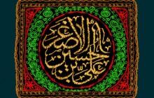فایل لایه باز پرچم دوزی نام حضرت علی اصغر (ع) / روز هفتم محرم