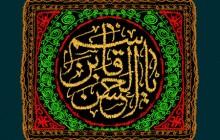 پرچم دوزی نام حضرت قاسم بن الحسن (ع) / روز ششم محرم