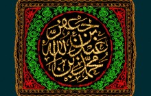 پرچم دوزی نام حضرت محمد بن عبدالله بن جعفر (ع) / روز چهارم محرم