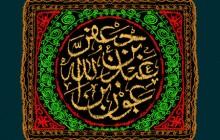 پرچم دوزی نام حضرت عون بن عبدالله بن جعفر (ع) / روز چهارم محرم