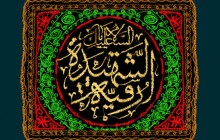 پرچم دوزی السلام علیک یا رقیه الشهیده / روز سوم محرم