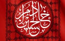 فایل لایه باز حمایل خادم الحسین (ع)
