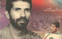 زندگینامه شهید سرلشگر حسن اقاربپرست