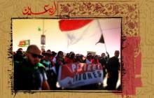 مجموعه نمایشگاهی عکس راهپیمایی اربعین / عکس چهارم
