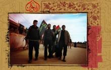 مجموعه نمایشگاهی عکس راهپیمایی اربعین / عکس ششم