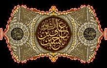 فایل لایه باز تصویر یا حسین بن علی سید الشهداء