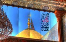 فیلم های خام حرم امام حسین علیه السلام - قسمت 3