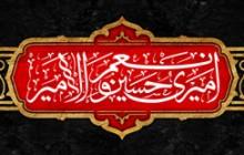 فایل لایه باز تصویر امیری حسین و نعم الامیر