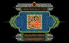 فایل لایه باز تصویر حسین ثار الله