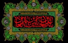 فایل لایه باز تصویر یا علی بن الحسین یا زین العابدین / شهادت امام سجاد (ع)