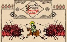 فایل لایه باز تصویر قاسم بن حسن(علیه السلام)/محرم(ارسال شده توسط کاربران)