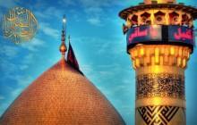 عکس با کیفیت از گنبد حرم حضرت اباالفضل العباس (ع)