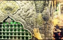فیلم های خام حرم امام حسین علیه السلام - قسمت 7