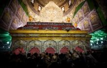 فیلم های خام حرم امام حسین علیه السلام - قسمت 8
