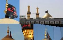 تصاویر باکیفیت از حرم امام حسین (علیه السلام)-بخش اول