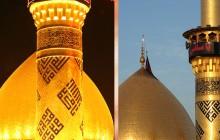 تصاویر باکیفیت از حرم حضرت عباس (علیه السلام)-بخش اول