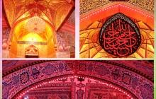 تصاویر باکیفیت از حرم امام حسین (علیه السلام)-بخش چهارم