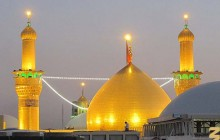 فیلم های خام گنبد حرم امام حسین علیه السلام در غروب