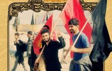 فایل لایه باز تصویر راهپیمایی اربعین