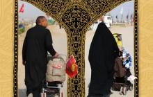 فایل لایه باز پیاده روی اربعین حسینی