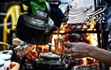 باز کردم هوس چای عراقی ها را / راهپیمایی اربعین ، مشایة الأربعین ، arbaeen