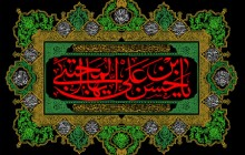 فایل لایه باز تصویر یا حسن بن علی ایها المجتبی / شهادت امام حسن مجتبی (ع)