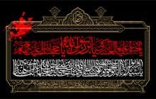 فایل لایه باز تصویر شهادت امام حسن عسکری (ع) / دعای توسل