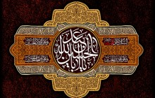 فایل لایه باز پوستر سلام بر امام حسین (ع)