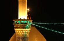 فیلم خام از گنبد حرم حضرت عباس علیه السلام