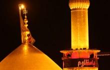 فیلم های خام گنبد حرم امام حسین علیه السلام در شب