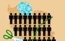 فایل لایه باز تصویر 9 دی / شکاف بین مردم هدف فتنه سبز