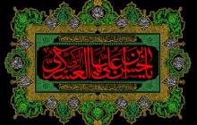 فایل لایه باز تصویر شهادت امام حسن عسکری (ع) / یا حسن بن علی ایها الزکی العسکری