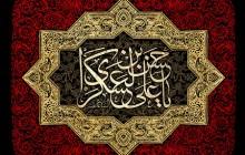 فایل لایه باز تصویر یا حسن بن علی العسکری / شهادت امام حسن عسکری (ع)