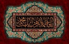 فایل لایه باز تصویر شهادت حضرت فاطمه زهرا (س) / یا فاطمه الزهراء یا بنت محمد