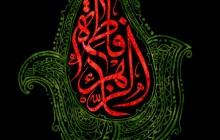 فایل لایه باز تصویر شهادت حضرت زهرا (س) / فاطمه الزهرا (س)