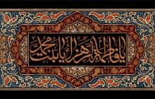 فایل لایه باز تصویر یا فاطمه الزهراء یا بنت محمد / فاطمیه