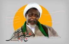 فایل لایه باز تصویر شیخ ابراهیم زکزاکی